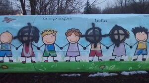 """Znów rasistowskie znaki na muralu. """"Biały Targówek"""""""